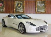 Aston Martin One-77 может стать вашим за $2,04 млн