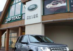 Артекс, дилер Land Rover